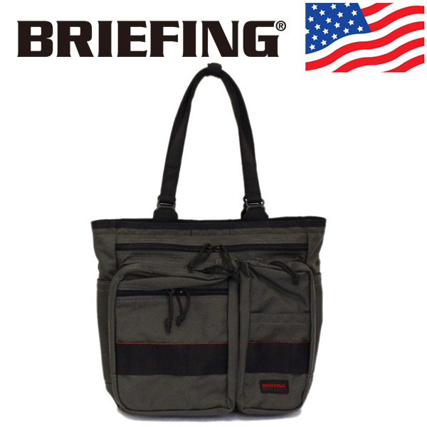 正規取扱店 BRIEFING (ブリーフィング) BRF300219-011 BS TOTE TALL BSトートバッグ トール STEEL BR436