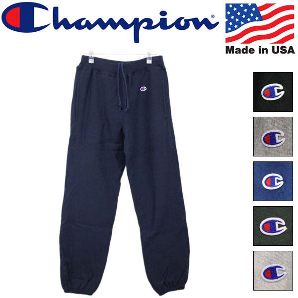 正規取扱店 Champion (チャンピオン) C5-Y201 Reverse Weave SWEAT PANT (リバースウィーブ スウェットパンツ) アメリカ製 全6色 CN002