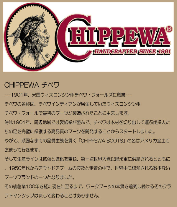 Shipping & cash on delivery fee free regular agency shop CHIPPEWA Chippewa 97878 11inch MOC ENGINEER BOOTS 11 インチモク Engineer Boots BLACK black fs3gm