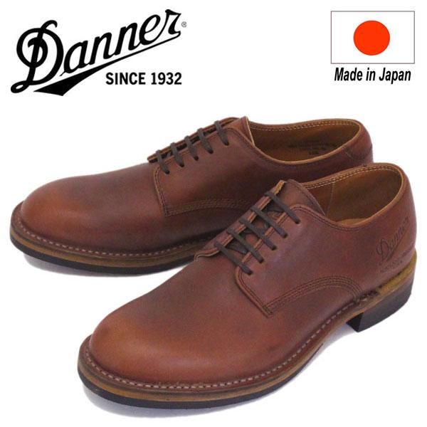 正規取扱店 DANNER (ダナー) D-1856 Manawa マナワ オックスフォードシューズ D.Brown 日本製