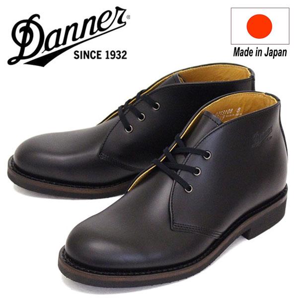 正規取扱店 DANNER (ダナー) D213108 Kalama Chukka Gw カラマ チャッカ レザーブーツ BLACK 日本製