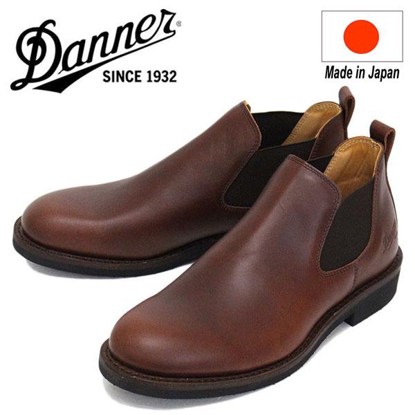正規取扱店 DANNER (ダナー) D213112 Kalama Sidegore Gw カラマ サイドゴア レザーブーツ BROWN 日本製