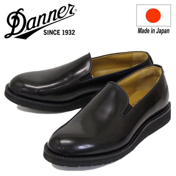 正規取扱店 DANNER (ダナー) D214308 SPORRI SLIP スリッポン レザーシューズ BLACK 日本製