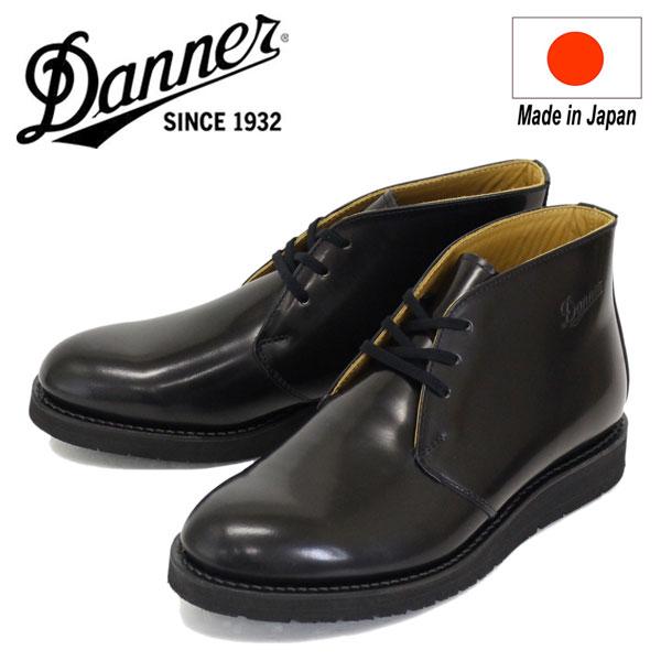 正規取扱店 DANNER (ダナー) D214302 POSTMAN BOOTS ポストマン レザーブーツ BLACK 日本製