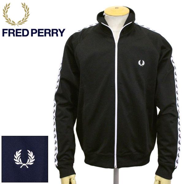正規取扱店 FRED PERRY (フレッドペリー) J6231 Taped Track Jacket テープド トラックジャケット 全2色 FP353