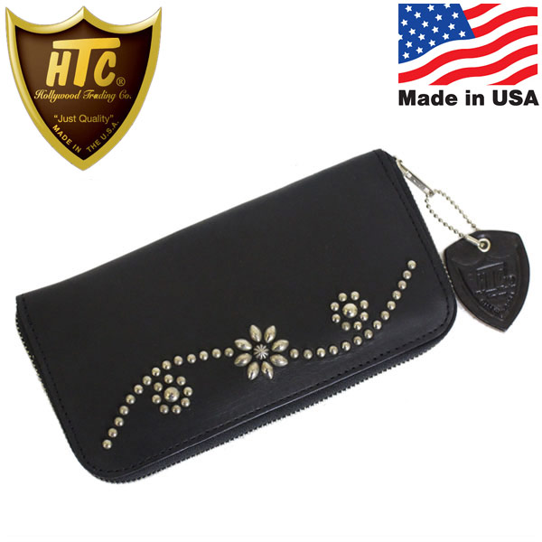 正規取扱店 HTC(Hollywood Trading Company) #25 UMBRELLA T-1 ZIPPER WALLET ジッパーロングウォレット ブラックレザーxシルバースタッズ
