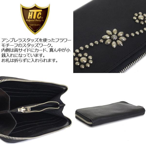 f020dc5fe5fd 正規取扱店 HTC(Hollywood Trading Company) #25 UMBRELLA UMBRELLA ...