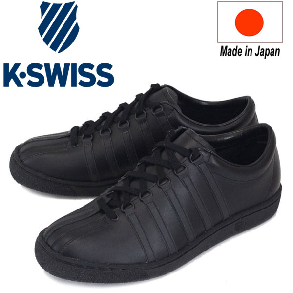 正規取扱店 K-SWISS (ケースイス) 36801001 Classic 66 JPN レザースニーカー 001-Black KS022