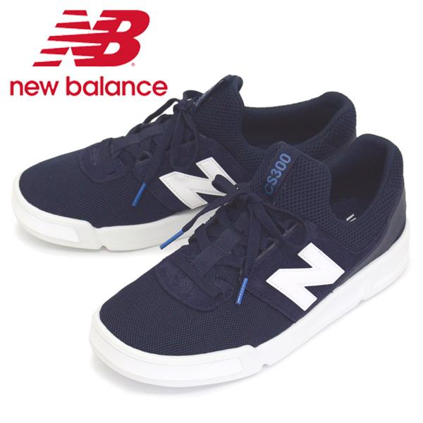 正規取扱店 new balance (ニューバランス) CS300 KSI スニーカー PIGMENT NB641