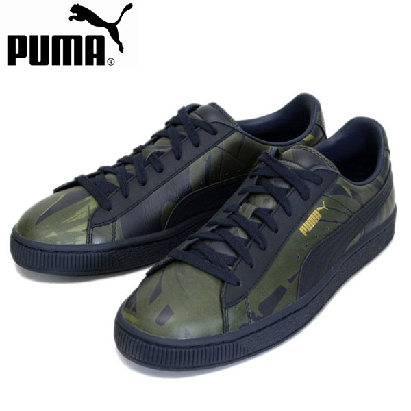 f108910af25c Japan domestic shipping cash on delivery fee free sale sale regular  handling shop PUMA (PUMA) 358470-01 BASKET X HOH House of Hackney sneakers  PALM MIDNIGHT ...