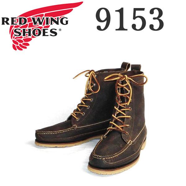 正規取扱店 Red Wing(レッドウィング レッドウイング) 9153 WABASHA BOOT(ワバシャブーツ) Mahogany Rough & Tough