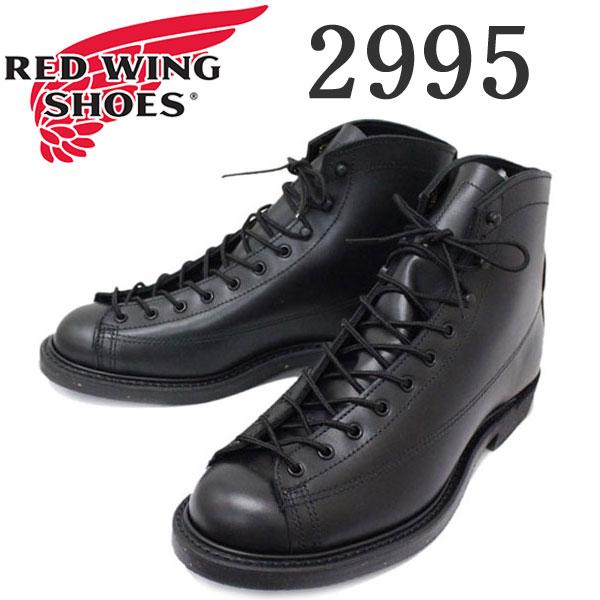 2015-2016新作正規取扱店 REDWING(レッドウィング) 2995 Lineman Boot(ラインマンブーツ) ブラックリタン