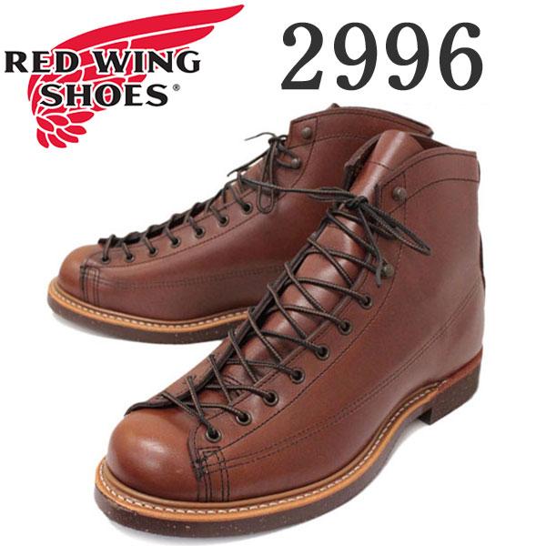 2015-2016新作正規取扱店 REDWING(レッドウィング) 2996 Lineman Boot(ラインマンブーツ) シガーリタン