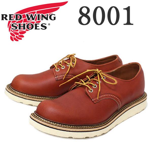 正規取扱店 REDWING (レッドウィング) 8001 WORK OXFORD (ワークオックスフォード) ROUND TOE(ラウンドトゥ) オロラセット