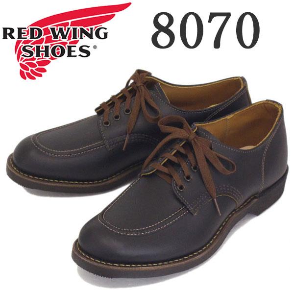 正規取扱店 2018年 新作 REDWING (レッドウィング) 8070 1930s Sport Oxford (スポーツオックスフォード) ブラッククロンダイク