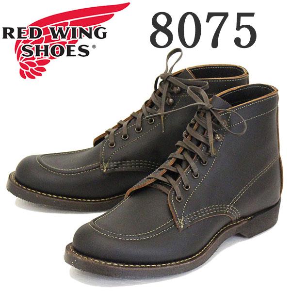 正規取扱店 2019-2020年 新作 REDWING (レッドウィング) 8075 1930s Sport Boot 1930sスポーツブーツ ブラックプレーリー