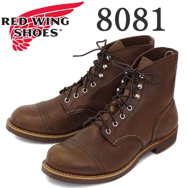 正規取扱店 REDWING (レッドウィング) 8081 Iron Range アイアンレンジブーツ アンバーハーネス