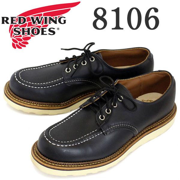 大人気!!正規取扱店 RED WING(レッドウィング) 8106 Work Oxford ワークオックスフォード ブラック