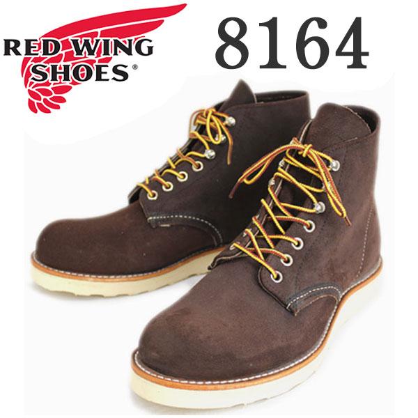 正規取扱店 REDWING (レッドウィング) 8164 6inch CLASSIC ROUND TOE ブーツ ジャワミュールスキナー