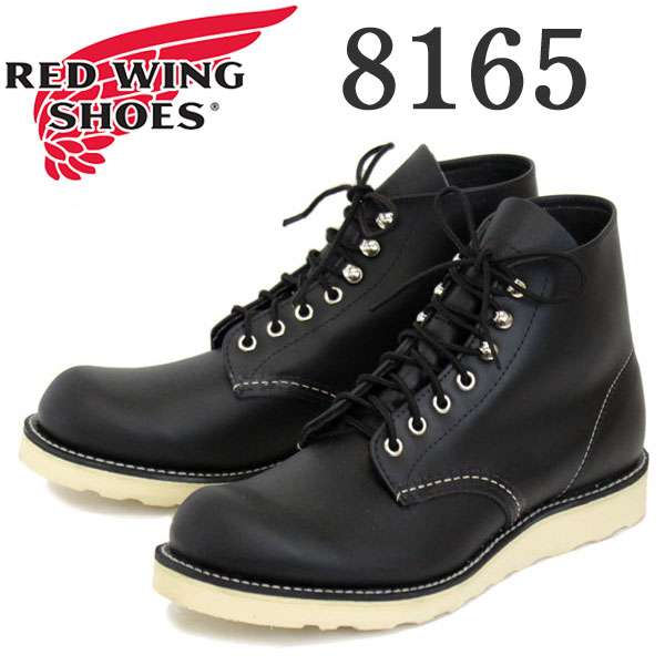 正規取扱店 Red Wing(レッドウィング レッドウイング) 8165 6inch CLASSIC PLAIN TOE ブーツ Traction Trad Sole Black Chrome Leather(ブラッククロムレザー)