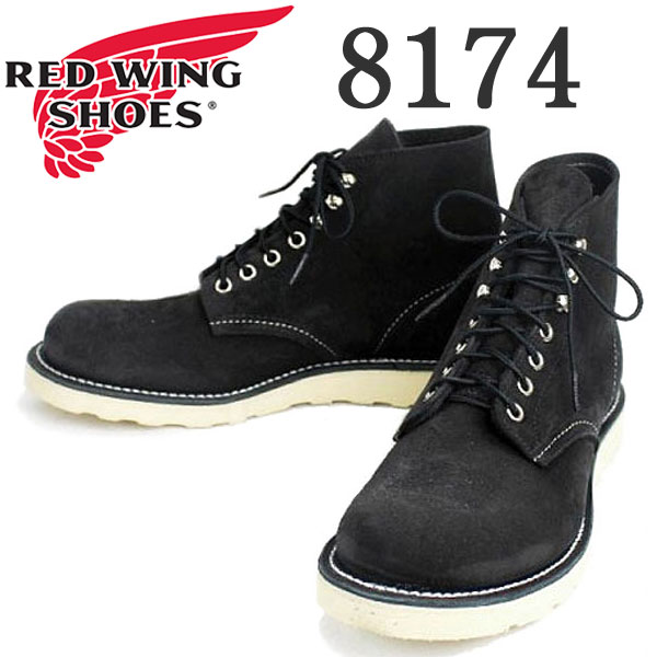 正規取扱店 RED WING(レッドウィング) 8174 6inch CLASSIC ROUND TOE ブーツ Traction Trad Sole BLACK ABILENE ROUGHOUT