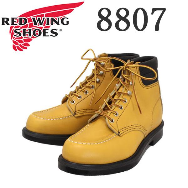 正規取扱店 REDWING (レッドウィング) 8807 Super Sole Moc Toe (スーパーソールモックトゥ) メイズマスタング