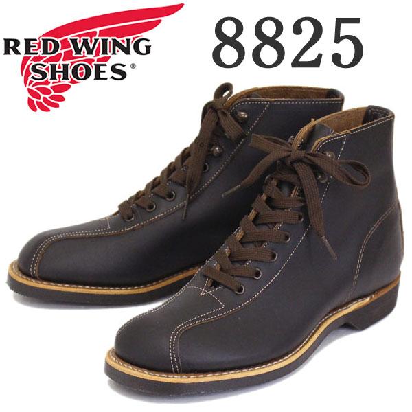 正規取扱店 2018-2019年 新作 REDWING (レッドウィング) 8825 1920s Outing Boot アウティングブーツ ブラックプレーリー 茶芯