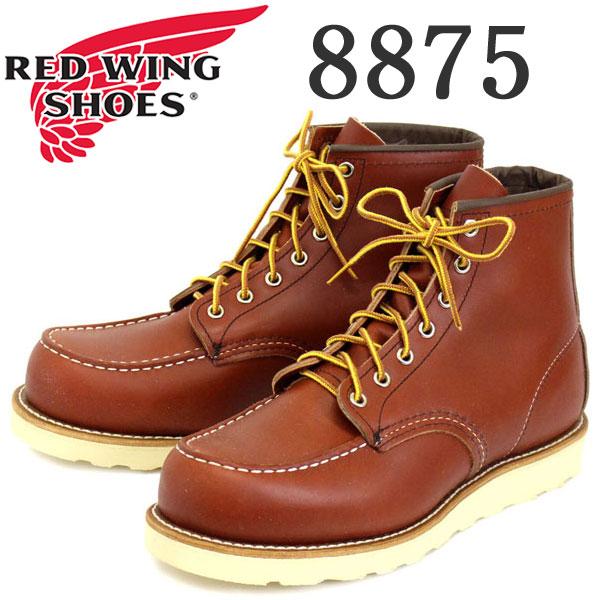 正規取扱店 Red Wing(レッドウィング レッドウイング) 8875 6inch CLASSIC MOC TOE ブーツ Traction Tred Sole オロ・ラセット(赤茶)