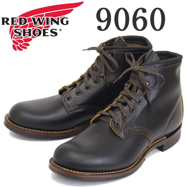 正規取扱店 2017-2018年 新作 REDWING (レッドウィング) 9060 Beckman Boot FLAT BOX (ベックマンブーツ フラットボックス) ブラッククロンダイク
