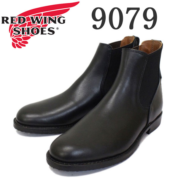 正規取扱店 2016-2017年 新作 RED WING (レッドウィング) 9079 Mil-1 Congress Boots (ミルワンコングレスブーツ) サイドゴア チェルシーブーツ ブラック