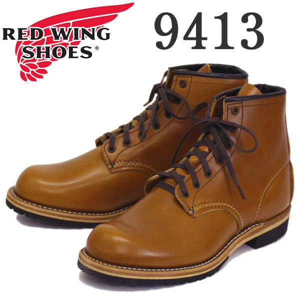 正規取扱店 RED WING (レッドウィング) 9413 Classic Dress Beckman Boot Vibram (ベックマンブーツ ビブラムソール) チェスナッツフェザーストーン