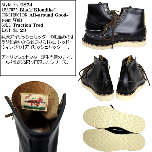 2012-2013 New 2012 new regular Agency REDWING (Redwing) 9874 IRISH SETTER Irish setter black クローンダイク dog tag