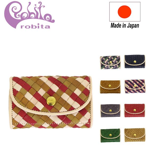 正規取扱店 robita(ロビタ) GA-001 メッシュレザー キーケース 全9色 RBT056