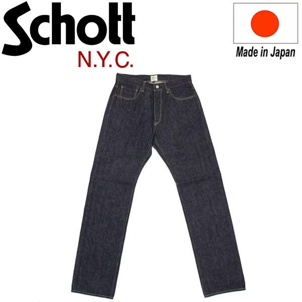 正規取扱店 Schott (ショット) 13oz. JEANS MEDIUM FIT (13オンス ジーンス ミディアム フィット) 日本製 INDIGO