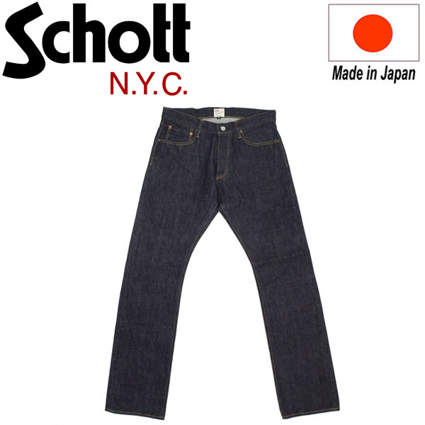 正規取扱店 Schott (ショット) 13oz. JEANS NARROW FIT (13オンス ジーンズ ナロー フィット) 日本製 INDIGO