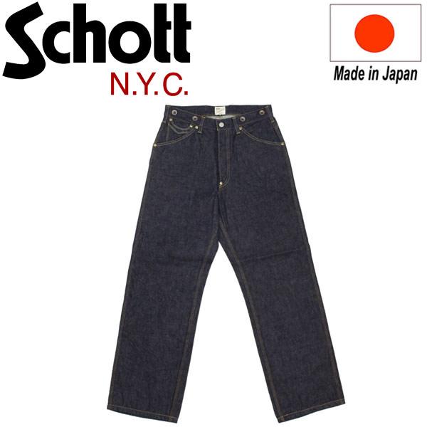 正規取扱店 Schott (ショット) 13oz. JEANS WIDE GLIDE (13オンス ジーンズ ワイドシルエットデニム) 日本製 INDIGO