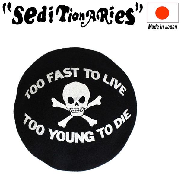 正規取扱店 SEDITIONARIES by 666 (セディショナリーズ) TOO FAST TO LIVE BERET (トゥー ファスト トゥ リブ ベレー帽) ブラック 日本製 STA0011
