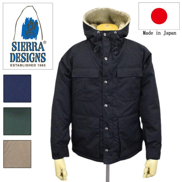 正規取扱店 SIERRA DESIGNS (シエラデザインズ) 6504 65/35 BOA PARKA ボアパーカー 日本製 全4色 SD003