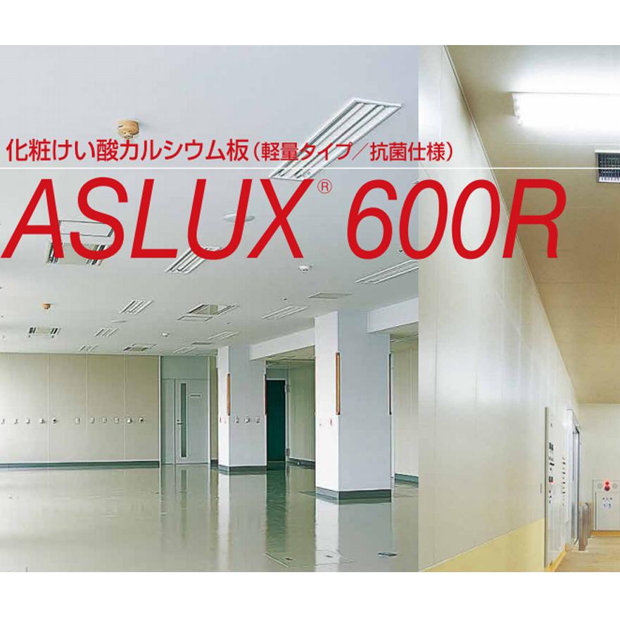 化粧ケイカル板 ニチアス アスラックス600R 軽量タイプ(3x6サイズ) お得な10枚セット化粧板 0.8けい酸カルシウム板 【送料無料】