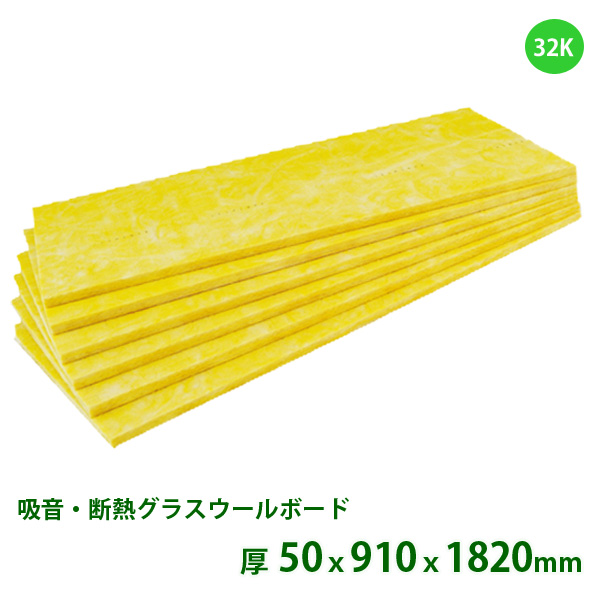 Glass Ron wool board sound insulation, insulation material (GW32) made of  glass wool insulation material board density 32K [thickness