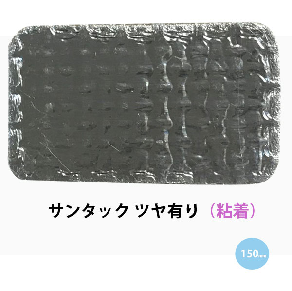 (手切り用) サンドブラスト用ゴムシート 厚さ0.7mm 早川ゴム 幅910mm サンタックS 10m巻
