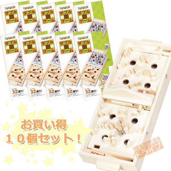 期間限定クーポンあり 木製工作キット ダブル迷路ゲーム 10個セット 100831