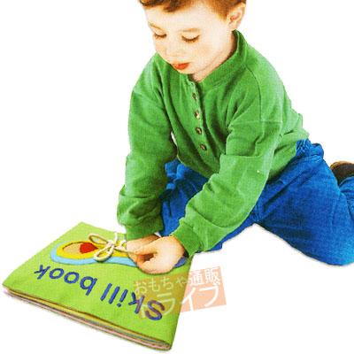 布图画书技能书如果可能的话。