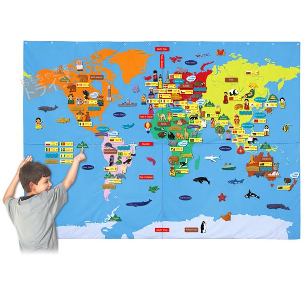 楽天市場 フェルト教材 特大タペストリー ジャンボ世界地図 giant world
