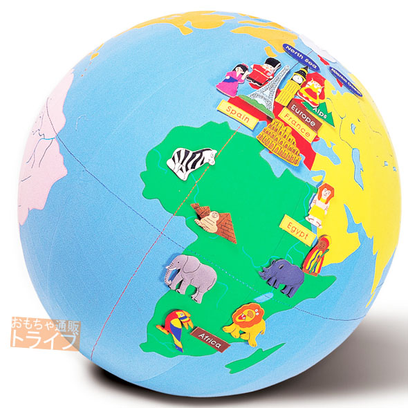 【限定20%OFFクーポンあり】 フェルト教材 特大布製 ゴロリン地球儀 GIANT WORLD MAP(GLOBE) 151057