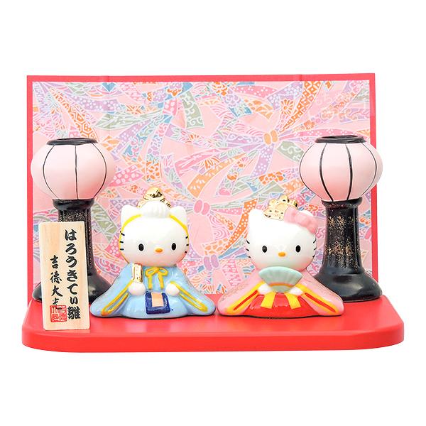 送料無料 Sanrio ハローキティ 雪洞(ぼんぼり)付 磁器雛 183020 二人飾り(親王飾り) 雛人形・ひな人形