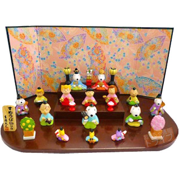 スヌーピー 段飾り 15人セット 十五人飾り 雛人形 ひな人形 183226 おしゃれ コンパクト