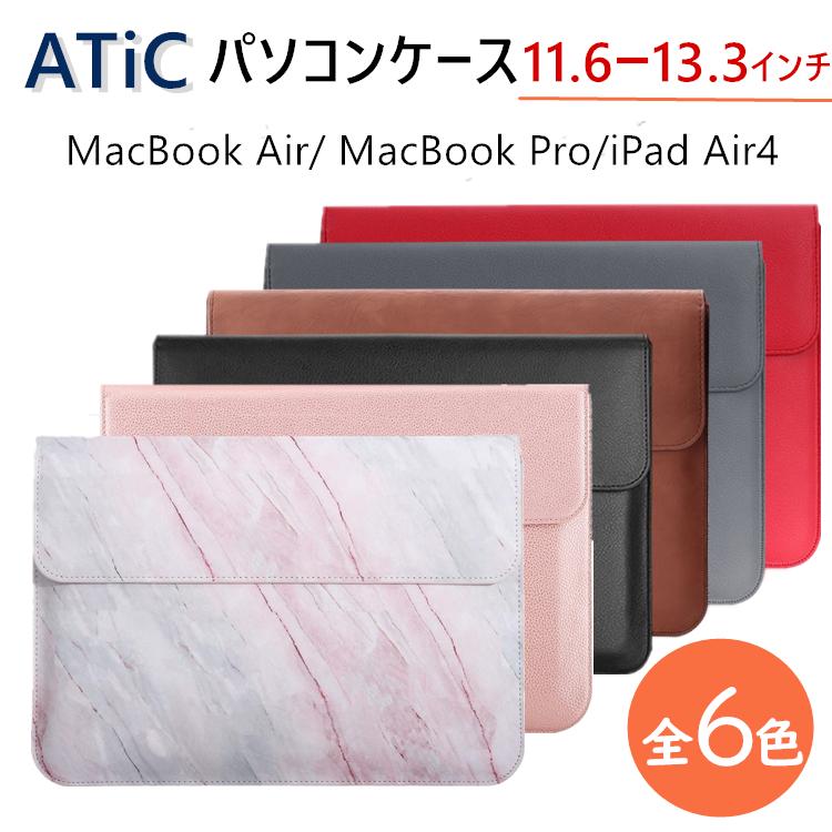 スリーブケース パソコンケース iPad 8 2020 air 4 13.3 11 13.5インチipadケース ipad pro MacBook 格安激安 Air 13 ケース 収納バッグ バッグ インナーケース surface Pro インチ 12 13インチ マグネット 7 タブレット ノートパソコンケース パソコン Chromebook 商品 ノートパソコン 衝撃吸収