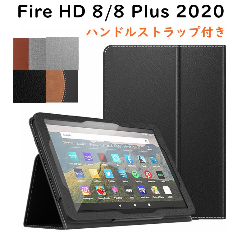 New Fire HD 8 送料無料限定セール中 Plus 2020 第10世代 ケース カバー PUレザー製 タブレットケース 全面保護型 薄型スタンドケース スマートケース コンパクト セール特価 オートスリープ機能付き ハンドルストラップ ペンホルダー付き Dadanism