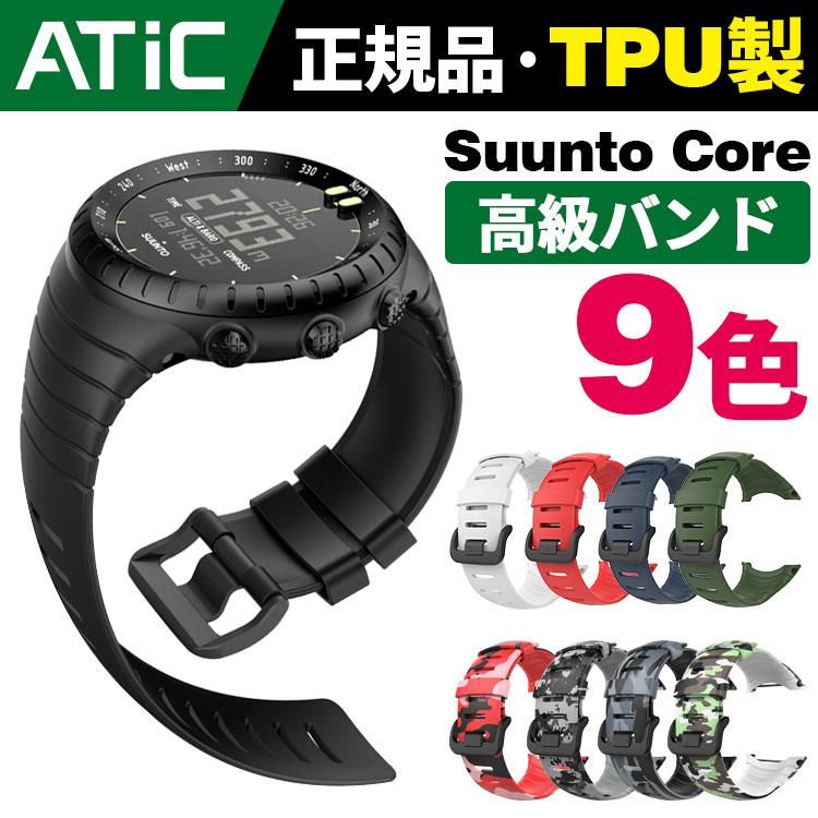 耐久性バツゴン TPU製 Suunto Core専用 スント コア ベルト バンド 腕サイズ:5.51